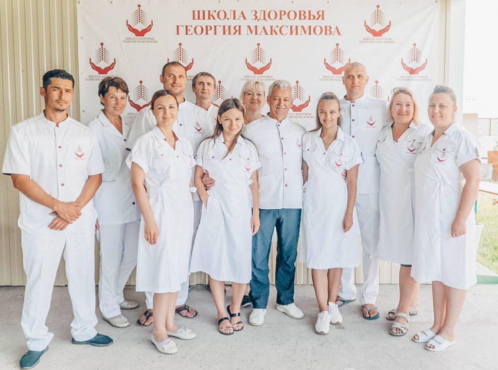 Ученики Максимова