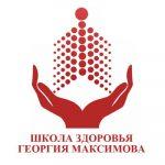 Лого школы Максимова